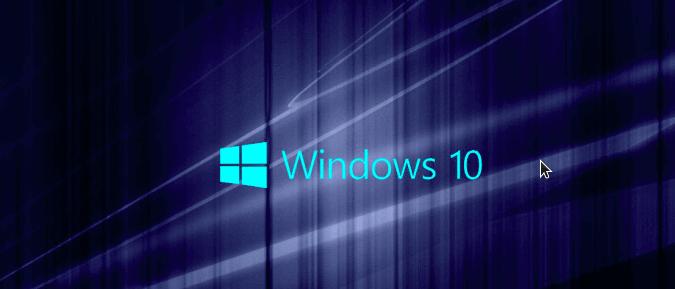 fitur update windows 10